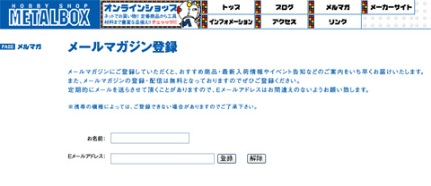 blog081222b.jpg