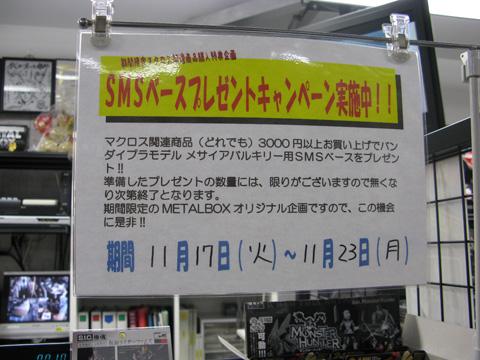 blog091121a.jpg