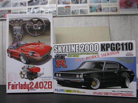 blog100127b1.jpg