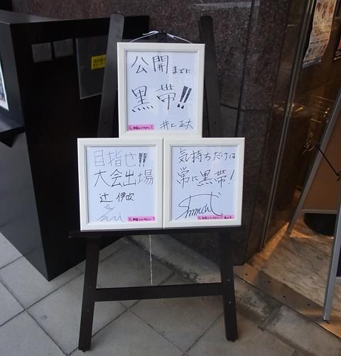 blog140128i.jpg