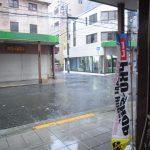 凄い雨だ!!っと書こうと思ったのに・・・・やんだ・・・