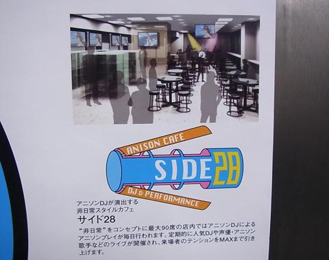 blog150326d.jpg