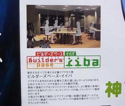 blog150326h.jpg