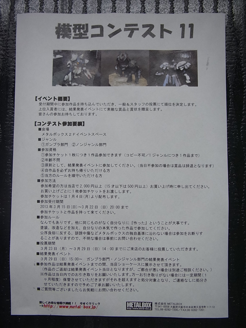 blog150327a.jpg
