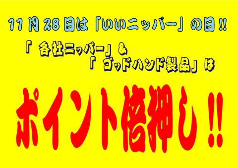 blog151127a.jpg