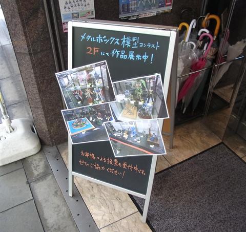 blog160326a.jpg
