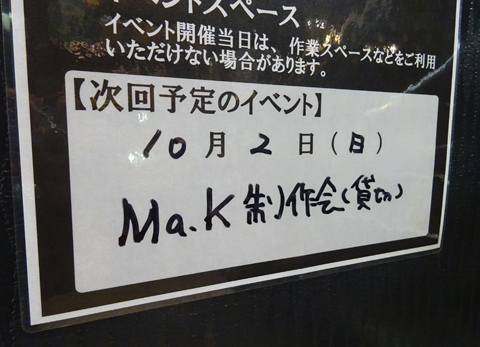 blog161001a.jpg