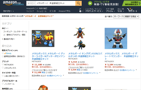 blog170610c.jpg