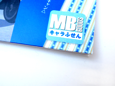 blog180320a.jpg