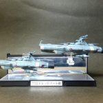 輝艦大全 1/2000 地球連邦主力戦艦 ドレッドノート級 2隻セット