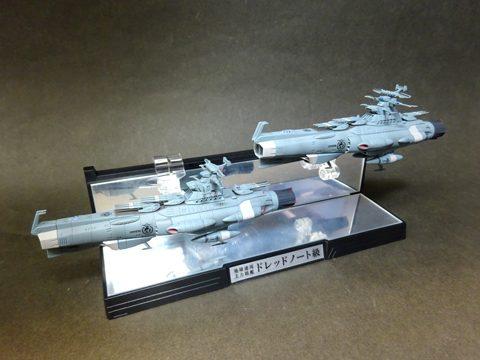 輝艦大全 1/2000 地球連邦主力戦艦 ドレッドノート級 2隻セット ...