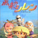 ゲーム紹介(スーパーファミコン編・4)