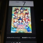 「ラブライブ!サンシャイン!!The School Idol Movie Over the Rainbow」