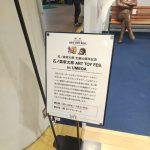 「石ノ森章太郎 ART TOY FES. in UMEDA」開催は今週日曜までとなります!!