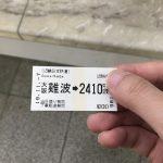 俺のターン!!