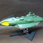 超合金魂 GX-89 ガミラス航宙装甲艦