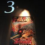 劇場版「荒野のコトブキ飛行隊 完全版」