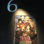 『ガールズ&パンツァー 最終章』第3話