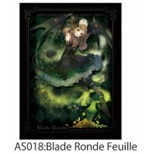 DOMINA ART SLEEVES COLLECTION Blade Rondo Feuille AS018【予約5月】ドミナゲームズ