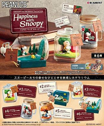 SNOOPY & FRIENDS Terrarium Happiness with Snoopy 6個入りBOX