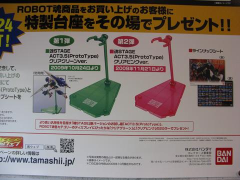 blog091023e.jpg