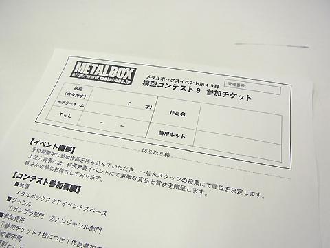 blog130225f.jpg
