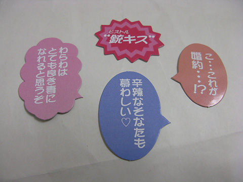 blog20130324c.jpg