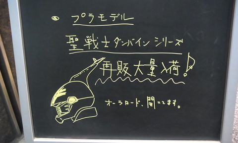 blog151024d.jpg
