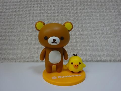 blog171012a.jpg